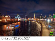 Купить «View of the Moscow Kremlin, Moscow river and Kremlin embankment at the Christmas illuminations in the night», фото № 32906527, снято 3 января 2020 г. (c) Юлия Перова / Фотобанк Лори