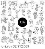 Black and White Cartoon Illustration of Kids and Teenagers Characters Large Set. Стоковое фото, фотограф Zoonar.com/Igor Zakowski / easy Fotostock / Фотобанк Лори
