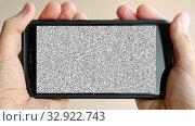 Купить «Social issue. Smartphone with noisy screen in hands. Concept Smartphones Addiction, Gadgets mania. Ready for edit. Seamless loop. 4K video footage», видеоролик № 32922743, снято 24 декабря 2019 г. (c) Dmitry Domashenko / Фотобанк Лори
