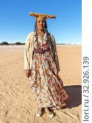 Купить «Namibia, Africa. Herero tribe.», фото № 32926139, снято 8 июня 2019 г. (c) age Fotostock / Фотобанк Лори