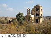 Купить «Церковь Святого Иоанна Крестителя на реке Иордан в Иордании», фото № 32938331, снято 10 января 2020 г. (c) Irina Opachevsky / Фотобанк Лори