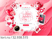 Valentine day love cup coffee lettering web brochure flyer for advertising sale party design element wooden background. Стоковая иллюстрация, иллюстратор Maryna Bolsunova / Фотобанк Лори