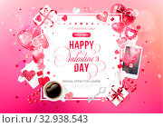 Valentine day love lettering bokeh web brochure flyer cup coffee for advertising sale party design element wooden background. Стоковая иллюстрация, иллюстратор Maryna Bolsunova / Фотобанк Лори