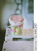 Купить «Glass jar with candy.», фото № 32944247, снято 5 апреля 2020 г. (c) easy Fotostock / Фотобанк Лори