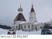 Церковь в Кандалакше в Крещение. Стоковое фото, фотограф александр лупкин / Фотобанк Лори