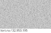 Купить «Глютен. Gluten. Harmful food. Word about food problem on noisy screen. Looping VHS interference. Vintage animated background, video footage. 4K video footage», видеоролик № 32953195, снято 11 января 2020 г. (c) Dmitry Domashenko / Фотобанк Лори