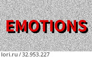 Купить «Emotions. Word about man problem on noisy old screen. Loop VHS interference. Vintage animated background. 4K video footage», видеоролик № 32953227, снято 9 января 2020 г. (c) Dmitry Domashenko / Фотобанк Лори