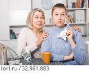 Купить «Mature mom apologizes to daughter after quarrel», фото № 32961883, снято 4 апреля 2020 г. (c) Яков Филимонов / Фотобанк Лори