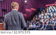 Купить «Public speaker giving talk at Business Event.», фото № 32973515, снято 18 октября 2019 г. (c) Matej Kastelic / Фотобанк Лори