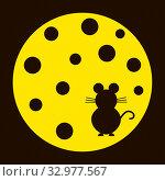 Купить «Силуэт мыши на куске сыра с дырками», иллюстрация № 32977567 (c) Румянцева Наталия / Фотобанк Лори
