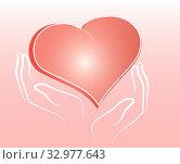Love  and care. Стоковая иллюстрация, иллюстратор Инга Прасолова / Фотобанк Лори