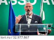 Купить «Stefano Bonaccini, candidate of the center-left for the presidency of Emilia Romagna speaks at the closer of the regional electoral campaign in ,Bologna, ITALY-23-01-2020.», фото № 32977867, снято 23 января 2020 г. (c) age Fotostock / Фотобанк Лори