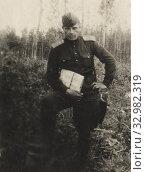 Купить «Портрет советского офицера. 1944 год», фото № 32982319, снято 13 июля 2020 г. (c) Retro / Фотобанк Лори
