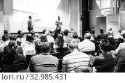 Купить «Business speaker giving a talk at business conference event.», фото № 32985431, снято 9 декабря 2019 г. (c) Matej Kastelic / Фотобанк Лори