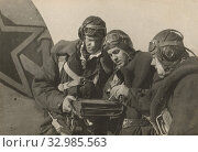 Экипаж героя Советского Союза Мизунова, ВОВ. Стоковое фото, фотограф Retro / Фотобанк Лори