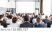 Купить «I have a question. Group of business people sitting in conference hall. Businessman raising his arm. Conference and Presentation. Business and Entrepreneurship», фото № 32985727, снято 30 сентября 2019 г. (c) Matej Kastelic / Фотобанк Лори
