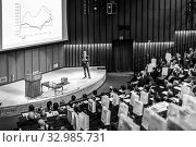 Купить «Speaker giving presentation on business conference event.», фото № 32985731, снято 18 октября 2019 г. (c) Matej Kastelic / Фотобанк Лори