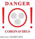 Купить «Баннер с текстом Опасность Коронавирус! Иллюстрация вируса. Рекламный постер предупреждающей информации. Danger Coronavirus», иллюстрация № 33001819 (c) Дорощенко Элла / Фотобанк Лори