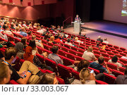 Купить «Business speaker giving a talk at business conference event.», фото № 33003067, снято 9 сентября 2016 г. (c) Matej Kastelic / Фотобанк Лори