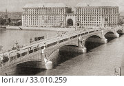 Lambeth Bridge, London, England, seen here shortly after its opening in 1932. From The Pageant of the Century, published 1934. Редакционное фото, фотограф Classic Vision / age Fotostock / Фотобанк Лори