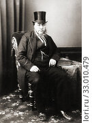 Купить «Paul Kruger, 1825-1904. Fullname, Stephanus Johannes Paulus Kruger, 1825-1904. 3rd President of the South African Republic.», фото № 33010479, снято 7 июля 2019 г. (c) age Fotostock / Фотобанк Лори