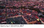 Night aerial view of historic centre of Ceske Budejovice. Czech Republic. Стоковое видео, видеограф Яков Филимонов / Фотобанк Лори