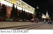Купить «Alexander Garden near the Kremlin, Moscow, Russia (at night)», видеоролик № 33014267, снято 31 января 2020 г. (c) Владимир Журавлев / Фотобанк Лори
