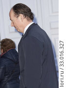 Konstantin-Assen, Prince of Vidin attends Princess Pilar of Borbon Mass Funeral at La Almudena Cathedral on January 31, 2020 in Madrid, Spain. Редакционное фото, фотограф Manuel Cedron / age Fotostock / Фотобанк Лори