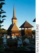 Image of wooden Biserica in Rozavlea (2017 год). Стоковое фото, фотограф Яков Филимонов / Фотобанк Лори