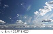 Купить «Only sky. Beautiful panorama of blue sky with white clouds. Relaxing view of moving transforming clouds. Full HD Time Lapse», видеоролик № 33019623, снято 3 апреля 2020 г. (c) Dmitry Domashenko / Фотобанк Лори