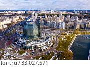 National Library of Republic of Belarus, Minsk (2020 год). Стоковое фото, фотограф Яков Филимонов / Фотобанк Лори