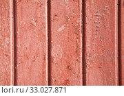 Купить «Окрашенные доски, фон», фото № 33027871, снято 30 апреля 2019 г. (c) Наталия Шевченко / Фотобанк Лори
