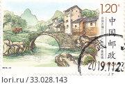Купить «Почтовая марка Китая 2016 год. Древний город Хуанъяо, Гуанси-Чжуанский автономный район», фото № 33028143, снято 19 февраля 2020 г. (c) Илюхина Наталья / Фотобанк Лори