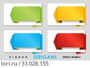 Купить «Origami angle paper banners like speech bubble. Price tag template for catalog. Color stickers. Vector», фото № 33028155, снято 19 февраля 2020 г. (c) Dmitry Domashenko / Фотобанк Лори
