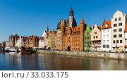 Embankment in historical part of Gdansk at sunny day, Poland (2018 год). Стоковое фото, фотограф Яков Филимонов / Фотобанк Лори