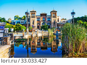 Мавританский павильон (Moorish pavilion). Севилья. Испания (2013 год). Стоковое фото, фотограф Сергей Афанасьев / Фотобанк Лори