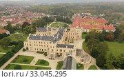 Купить «Panoramic view of medieval castle Lednice. Czech Republic», видеоролик № 33045295, снято 16 октября 2019 г. (c) Яков Филимонов / Фотобанк Лори