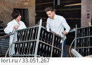 Купить «Male worker transporting wine bottles to storage», фото № 33051267, снято 10 ноября 2016 г. (c) Яков Филимонов / Фотобанк Лори