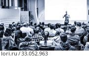 Купить «Male public peaker giving presentation on business conference event.», фото № 33052963, снято 9 декабря 2019 г. (c) Matej Kastelic / Фотобанк Лори