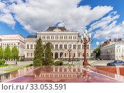 Купить «Kazan Town Hall on Freedom Square in Kazan», фото № 33053591, снято 24 мая 2019 г. (c) Дмитрий Тищенко / Фотобанк Лори