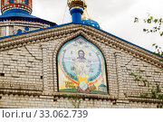 Купить «Church of the Nativity of the Holy Virgin», фото № 33062739, снято 26 июня 2019 г. (c) Владимир Арсентьев / Фотобанк Лори