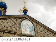 Купить «Church of the Nativity of the Holy Virgin», фото № 33063451, снято 26 июня 2019 г. (c) Владимир Арсентьев / Фотобанк Лори