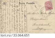 Купить «Открытое иностранное дореволюционное письмо», фото № 33064651, снято 10 июля 2020 г. (c) Retro / Фотобанк Лори