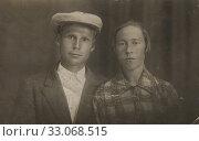 Семейный портрет, 1930-е. Стоковое фото, фотограф Retro / Фотобанк Лори