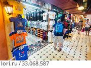 Купить «People at Central Market in Kuala Lumpur», фото № 33068587, снято 12 сентября 2017 г. (c) Александр Подшивалов / Фотобанк Лори