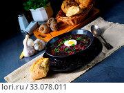 Купить «Delicious beetroot borscht with egg», фото № 33078011, снято 26 февраля 2020 г. (c) easy Fotostock / Фотобанк Лори
