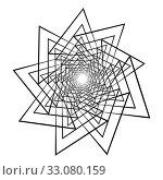 Купить «Abstract 3D background with geometric figure. Goes deep stylized triangles design elements isolated on white. Vector», иллюстрация № 33080159 (c) Dmitry Domashenko / Фотобанк Лори