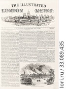 Illustrated London News. Front page of first issue, dated May 14, 1842. Fourth reprint. The news magazine was launched in 1842 and stopped publication in 2003. (2019 год). Редакционное фото, фотограф Classic Vision / age Fotostock / Фотобанк Лори