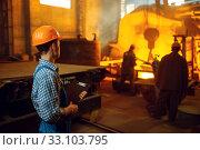 Купить «Master looks on steelmaking process in furnace», фото № 33103795, снято 31 января 2020 г. (c) Tryapitsyn Sergiy / Фотобанк Лори