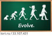Купить «Evolution on a detailed blackboard», фото № 33107431, снято 2 апреля 2020 г. (c) PantherMedia / Фотобанк Лори